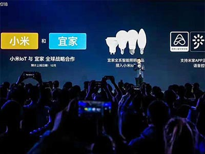 Xiaomi Integrated IKEA's Smart Lighting Products in IoT Platform