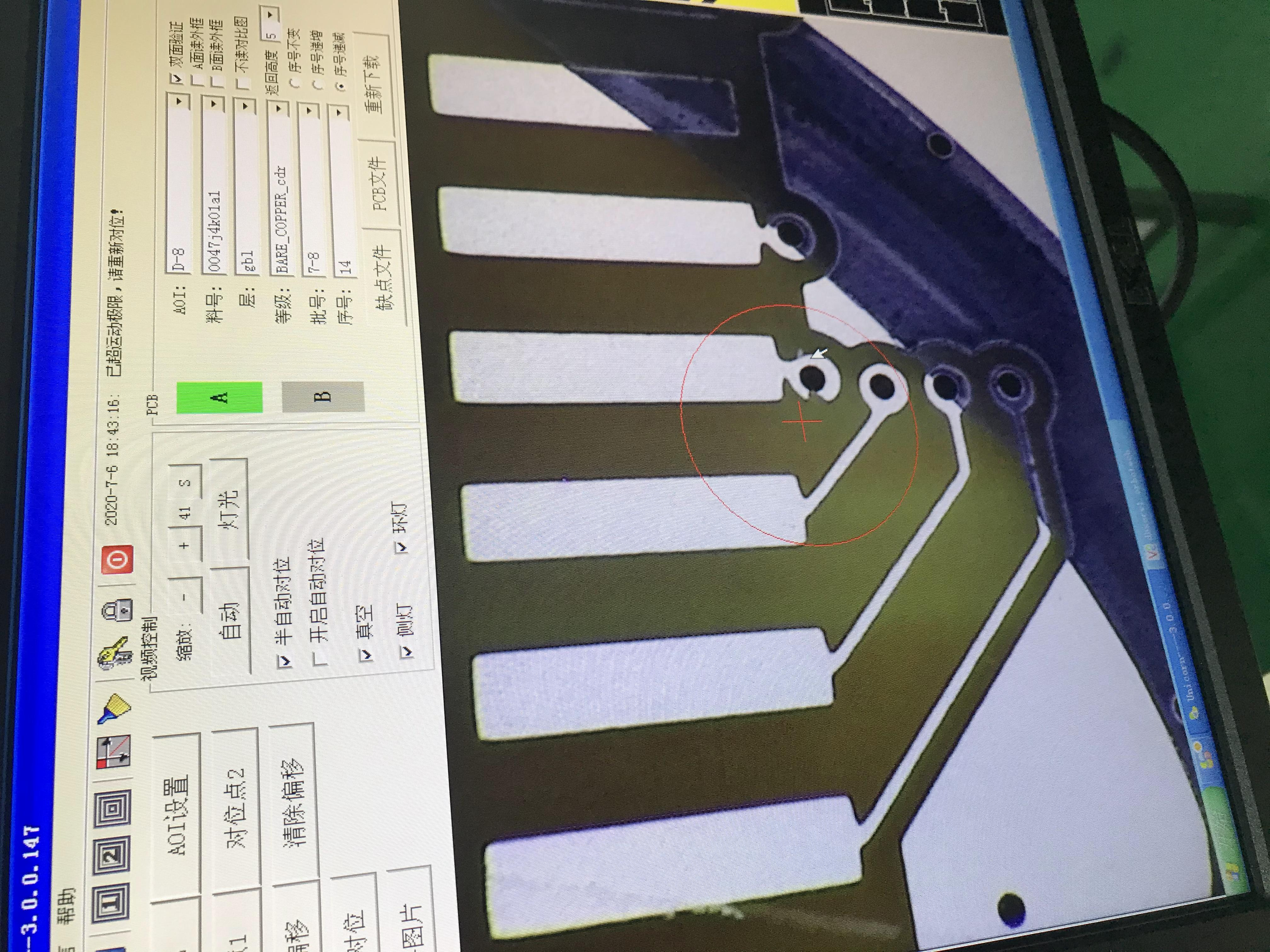 What is flying probe test printed circuit boards?